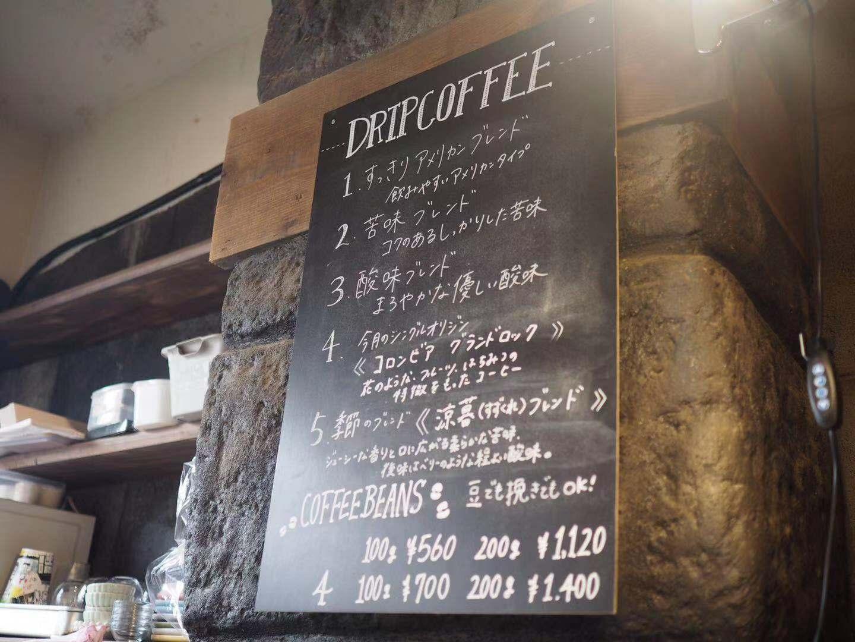 「カンノンコーヒー本山」でほっと安らぐひと時を。スコーン食べ放題のモーニングもスタート! - kannon motoyama2