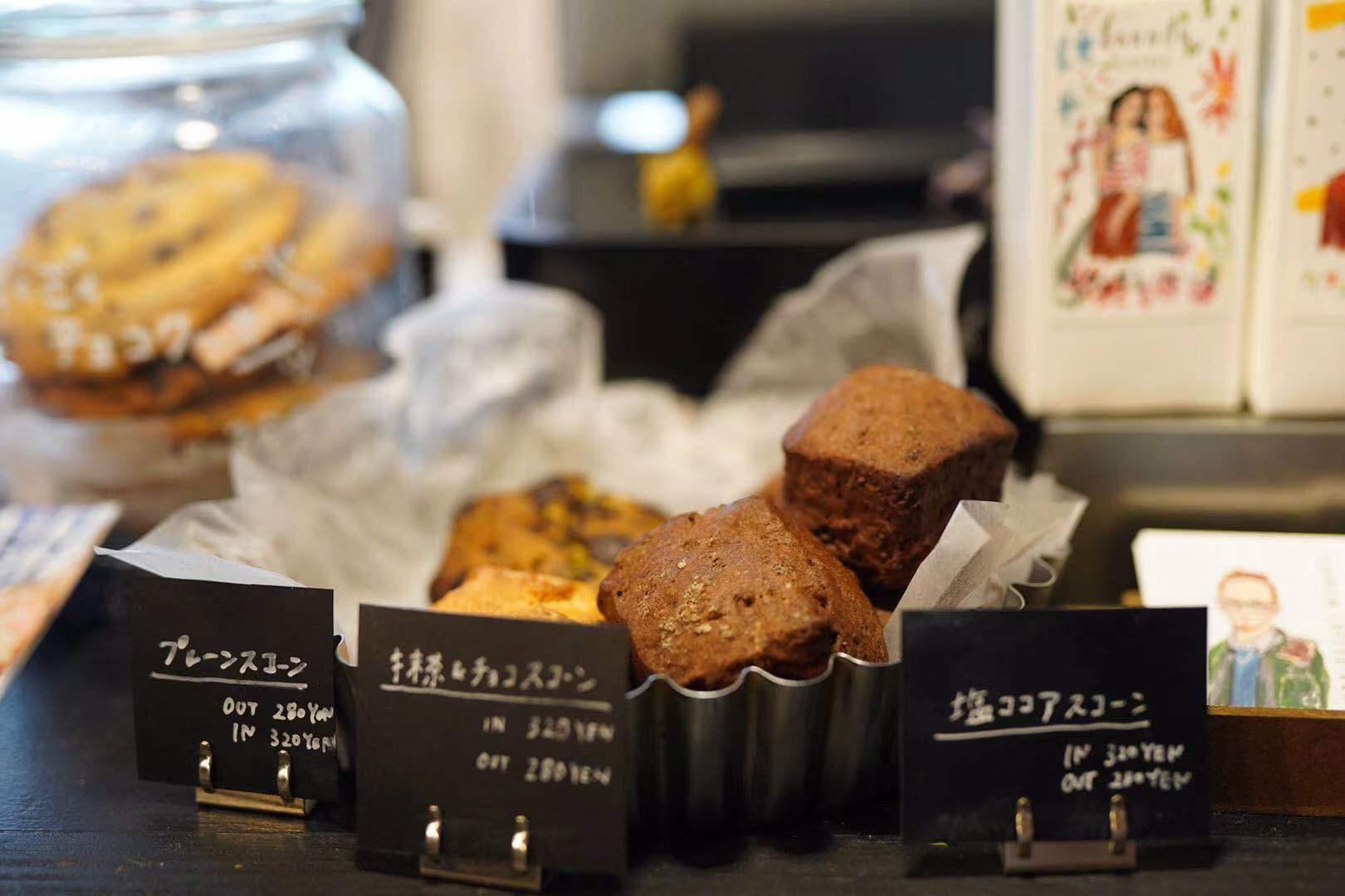 「カンノンコーヒー本山」でほっと安らぐひと時を。スコーン食べ放題のモーニングもスタート! - kannon motoyama3