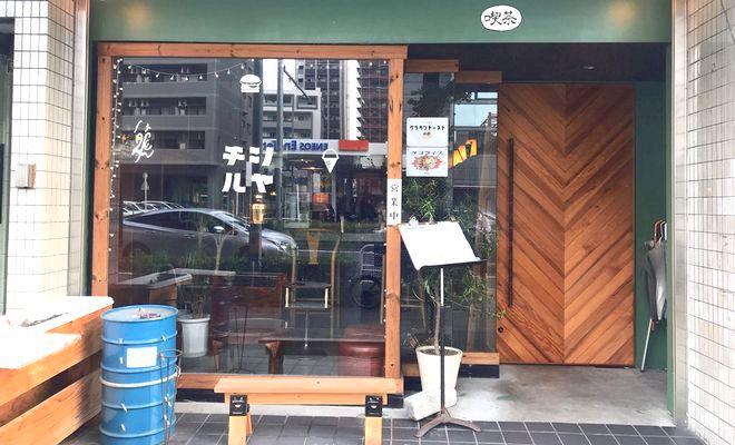 """プルンとした食感にやみつき!名古屋で味わう話題の""""固めプリン""""10選 - shi 1"""