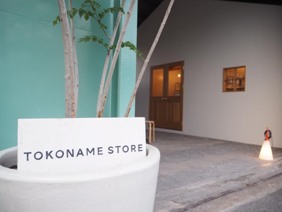 ポップな色がかわいい!現代版の常滑焼がお洒落な「TOKONAME STORE」で陶芸体験 - tokoname7