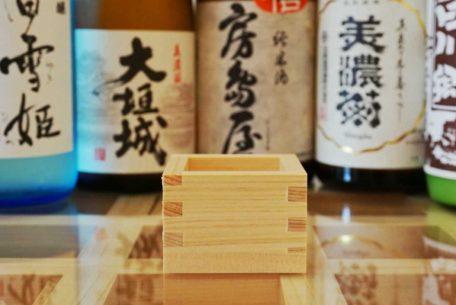 日本酒とスイーツが奇跡のコラボ!枡の街・大垣市で「メルカードdeセイノー」開催
