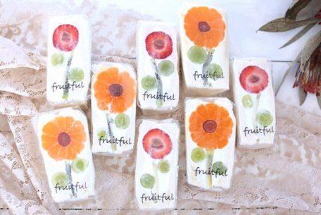 お花をかたどったキュートな断面のフルーツサンド「fruitful(フルーツフル)」