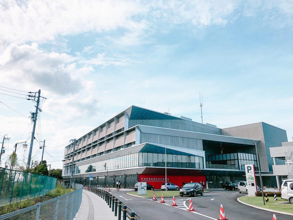 【2021年更新】名古屋・平針運転免許試験場での免許更新のポイント!リニューアル後の変更点もチェック - IMG 7674