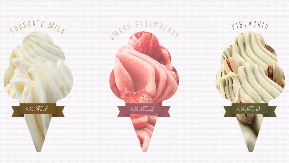 岐阜の美味しい牛乳と水を使った本格イタリアンジェラート「明宝ジェラート」 - e54afe856fa18119cacbf9bbe9c20597
