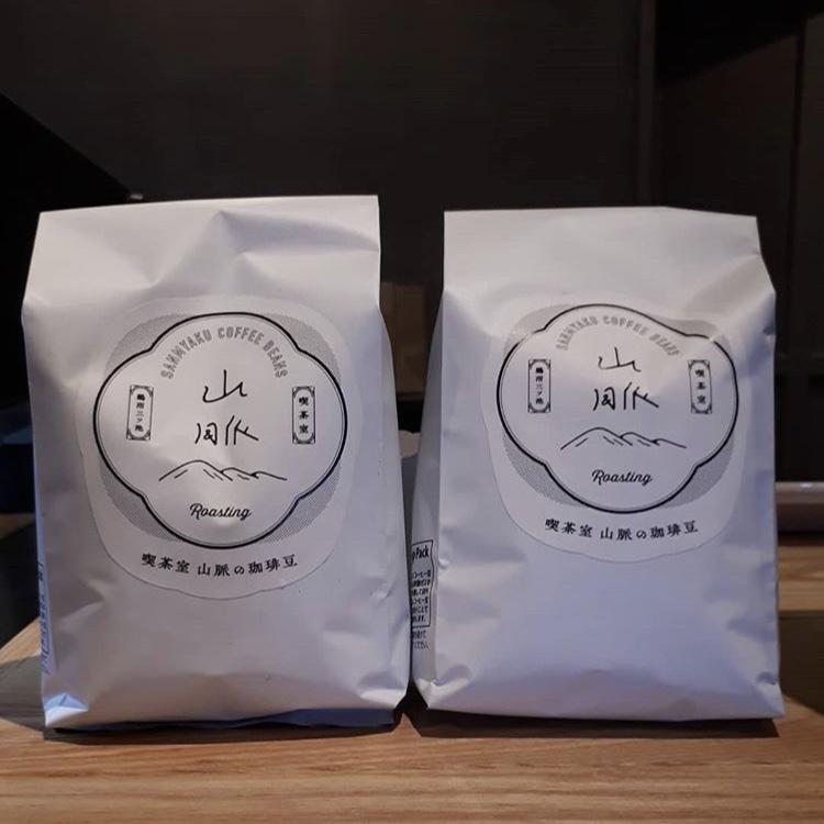 絶品モンブランに秋を感じる、岐阜県各務原市のカフェ「喫茶室 山脈」 - image7 1
