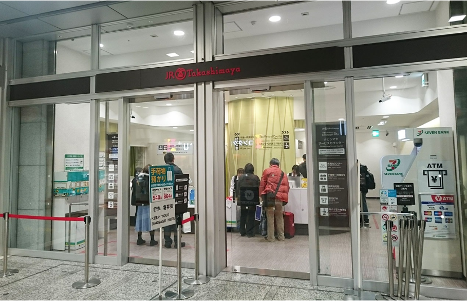 もう悩まない!名古屋駅にあるコインロッカー・手荷物を預かりサービスまとめ - sub10