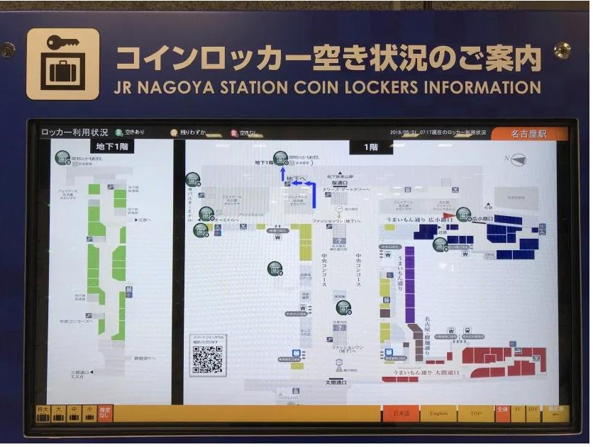 もう悩まない!名古屋駅にあるコインロッカー・手荷物を預かりサービスまとめ - sub12 1