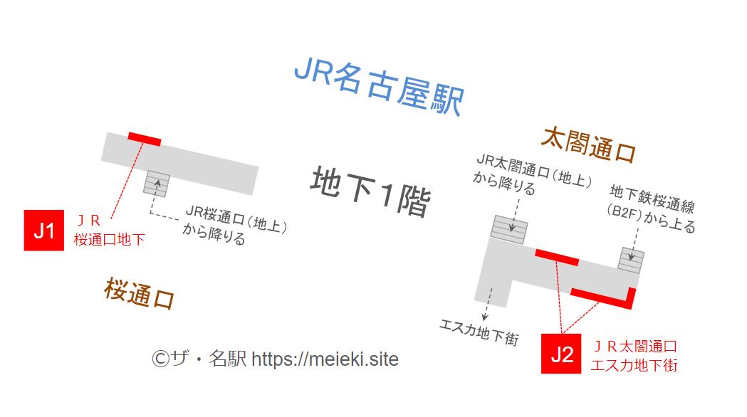 もう悩まない!名古屋駅にあるコインロッカー・手荷物を預かりサービスまとめ - sub17