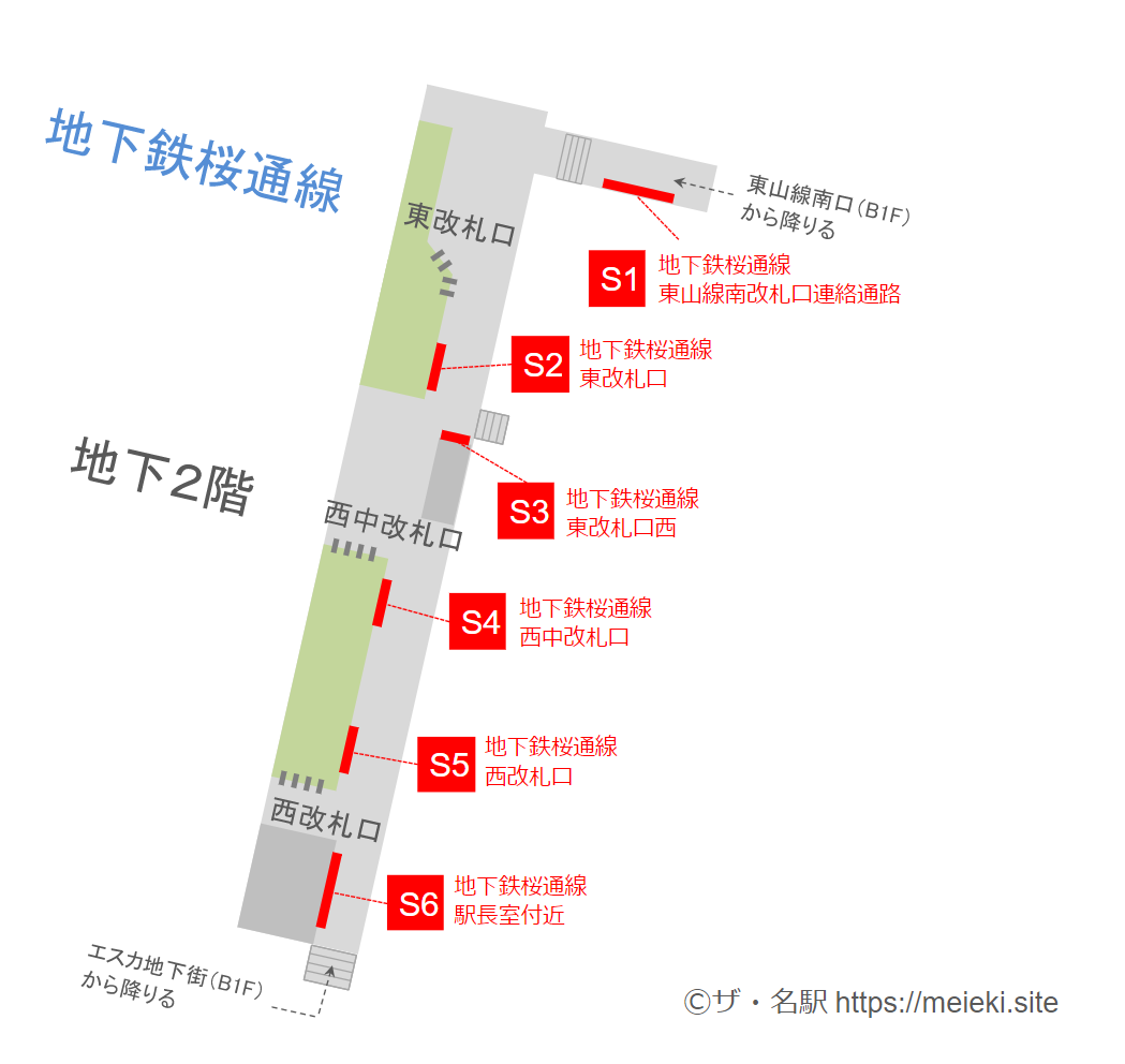 もう悩まない!名古屋駅にあるコインロッカー・手荷物を預かりサービスまとめ - sub18