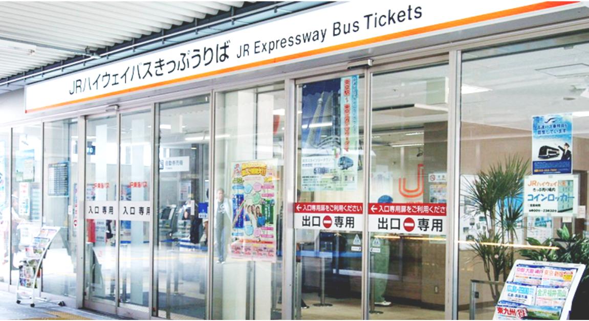 もう悩まない!名古屋駅にあるコインロッカー・手荷物を預かりサービスまとめ - sub2 1