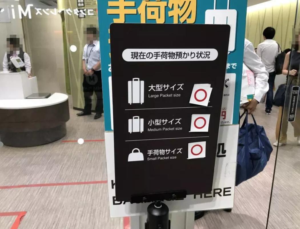 もう悩まない!名古屋駅にあるコインロッカー・手荷物を預かりサービスまとめ - sub8 1