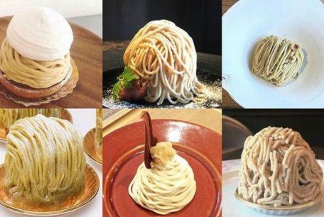モンブラン好きが厳選!秋の名古屋でモンブランを味わえる6店舗【2019年版】
