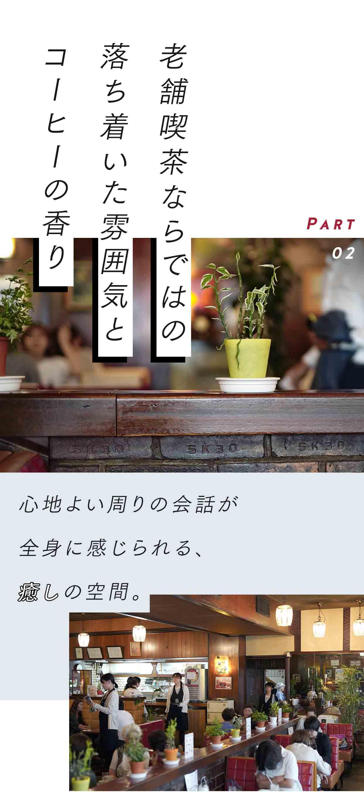 レトロとプリン。名古屋の老舗喫茶「ボンボン」でちょっとお茶でもしませんか。 - 400b20d731b84681041d9b54f3f668c8