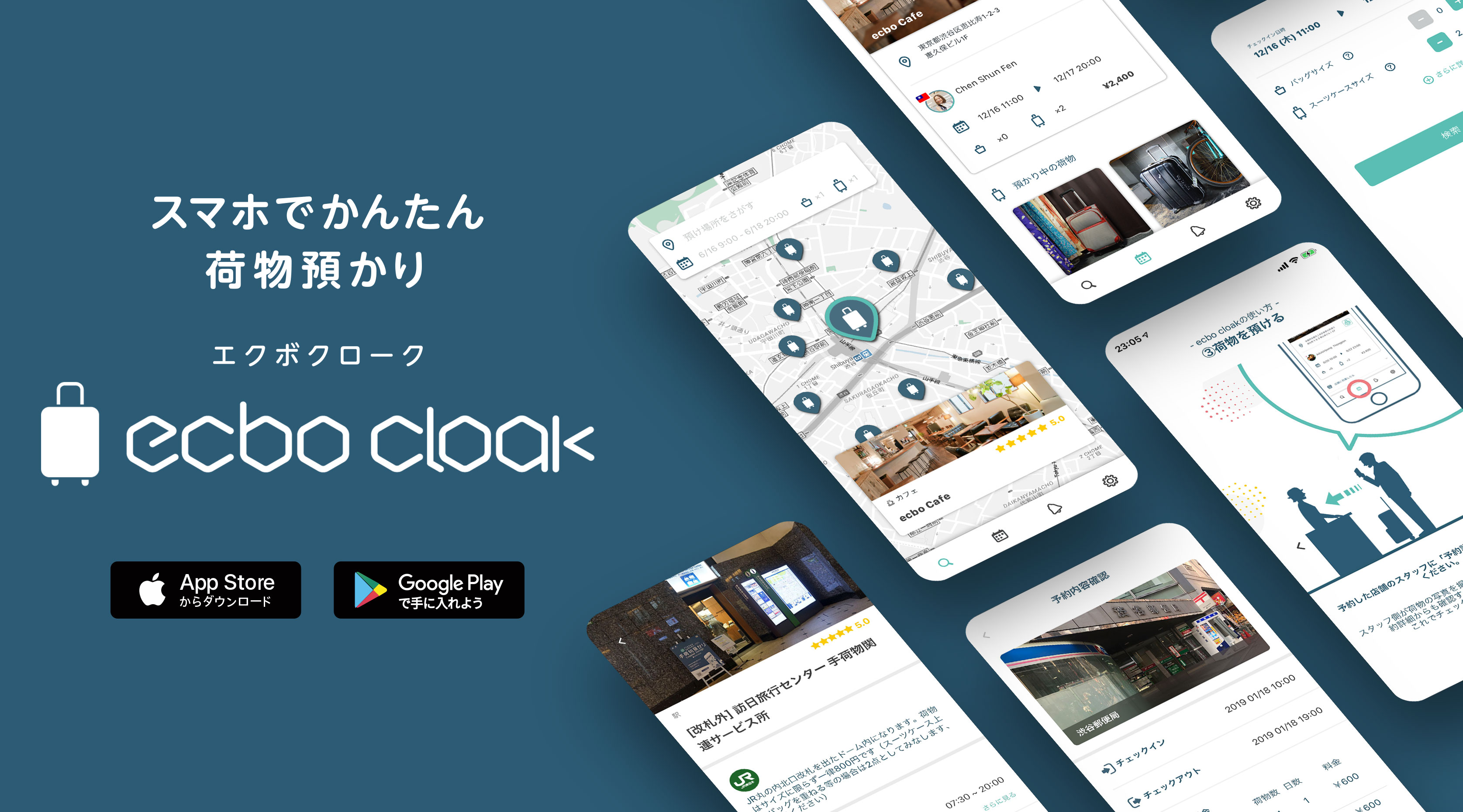 もう悩まない!名古屋駅にあるコインロッカー・手荷物を預かりサービスまとめ - 44600140 0 app image