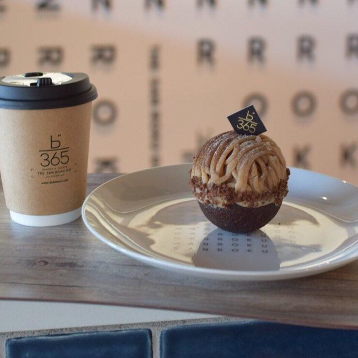 パンもスイーツも食べてみたい、日進市のおしゃれカフェ「THE 365 STAND(ザ サンロクゴ スタンド)」
