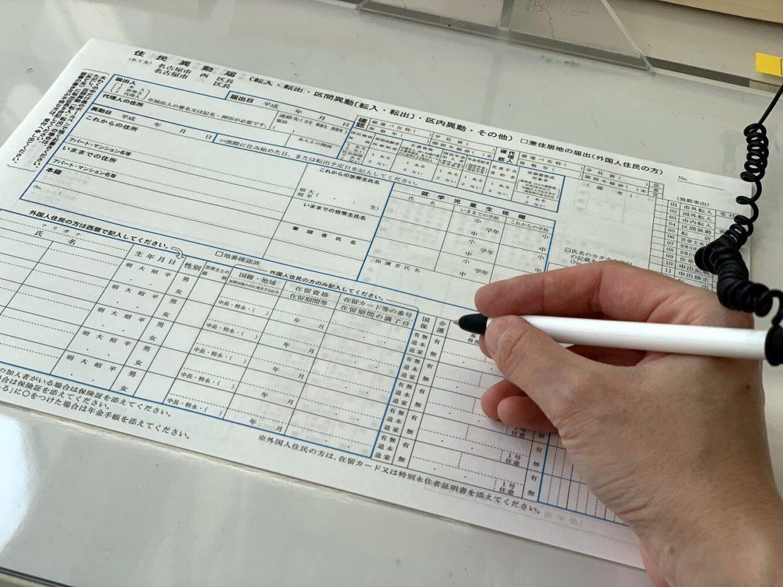 これを読めば名古屋での生活はバッチリ!新シリーズ記事「暮らしの手引き」がスタート - 57423440 C132 4BE5 842A 56199C3CADE0 1110x832