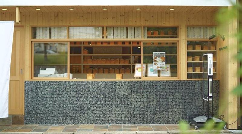 早くも2号店登場!愛知・瀬戸市の高級食パン専門店「ねえぇほっとけないよ」が人気 - 8573e8996cd2d1d57663c8b10ed9a8a2 2