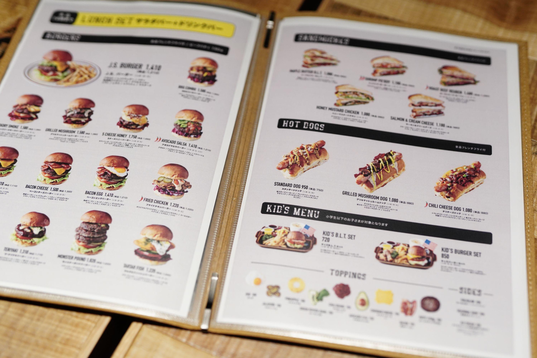 食べ応え抜群のパティが自慢!話題のバーガーショップ「J.S. BURGERS CAFE」が名古屋初上陸! - DSC00002