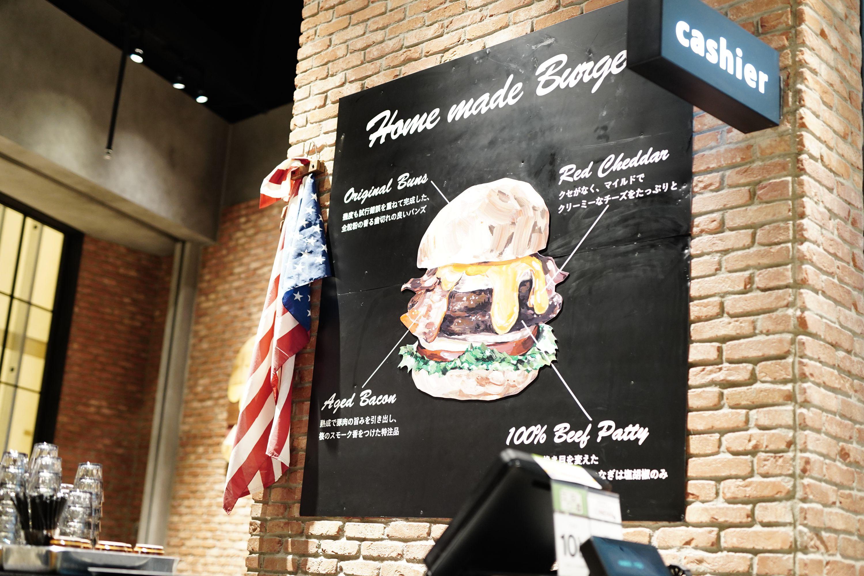 食べ応え抜群のパティが自慢!話題のバーガーショップ「J.S. BURGERS CAFE」が名古屋初上陸! - DSC00006