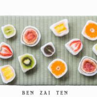 断面から見えるフルーツが美しい!名古屋「覚王山フルーツ大福 弁才天」がオープン