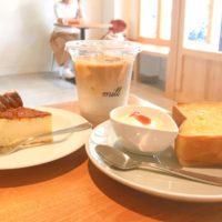 大須のカフェ「mill」で手作りバスクチーズケーキや名古屋モーニングを味わおう