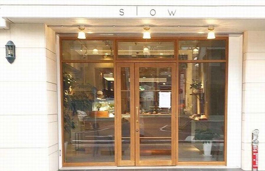 モンブラン好きが厳選!秋の名古屋でモンブランを味わえる6店舗【2019年版】 - pwp 1 1
