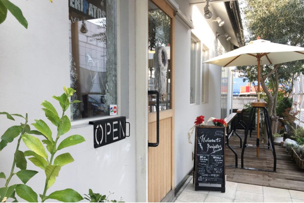ボトルが可愛い!岡崎市のカフェ「Peripatos」のタピオカドリンクをチェック! - sub5 2