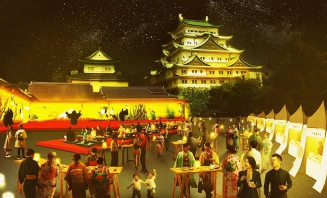 名古屋のシンボルが華やかに変身!「名古屋城夜会 by1→10」で光の演出とあったか料理を楽しむ