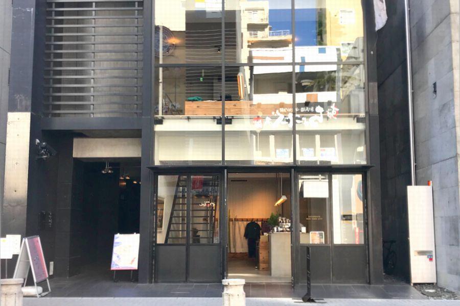 ニューヨーク発アパレルブランド「Saturdays NYC」のカフェがSNSで話題 - 0c6536ff9920afff771cdb03ad57041e