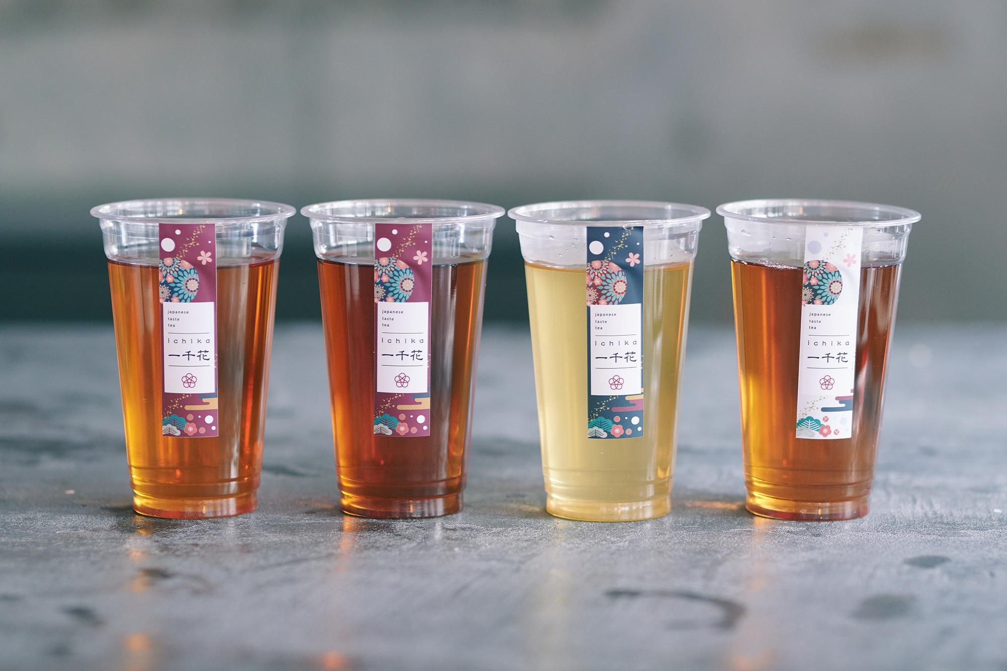 本格的な日本茶をカジュアルに楽しむ。原宿で人気の日本茶専門店「一千花(いちか)」が名古屋栄に登場! - 201909306506