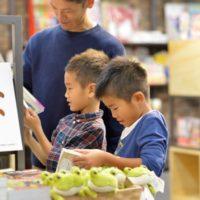 親子で遊べる本屋「BOOK PARK miyokka!?」イオンタウン四日市泊にオープン