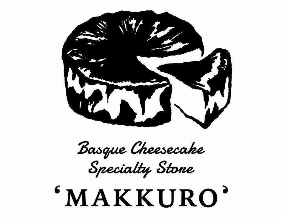 名古屋駅近くに話題のスイーツ・バスクチーズケーキ専門店「MAKKURO(マックロ)」がオープン - 71059065 125858135474355 5995722921572564992 o 1