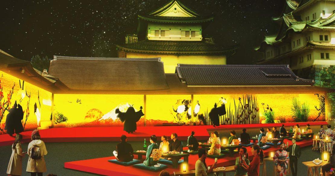 名古屋のシンボルが華やかに変身!「名古屋城夜会 by1→10」で光の演出とあったか料理を楽しむ - 7c79610c74b6469c8303d2af1c77453b 1110x583