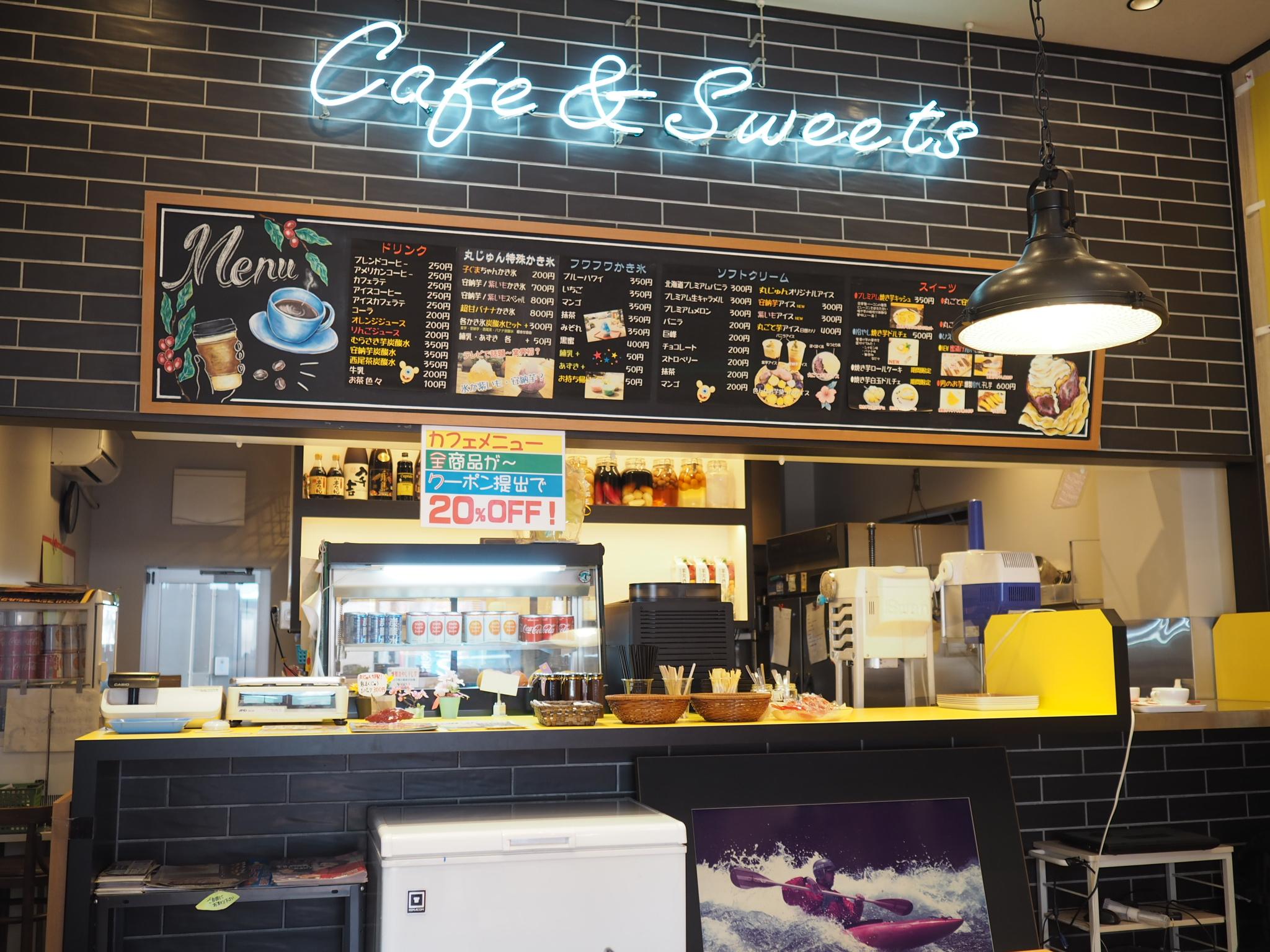 ねっとり系、ホクホク系、あなたはどっちが好き?碧南市の焼き芋専門店「やきいも丸じゅん」 - WeChat Image 20191101172356