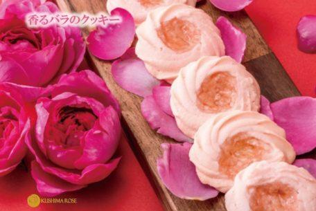 食べるバラで体の中から女子力アップ!食べるバラの専門店「玖島ローズ」