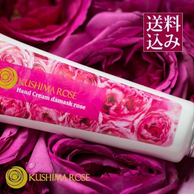 食べるバラで体の中から女子力アップ!食べるバラの専門店「玖島ローズ」 - cl10