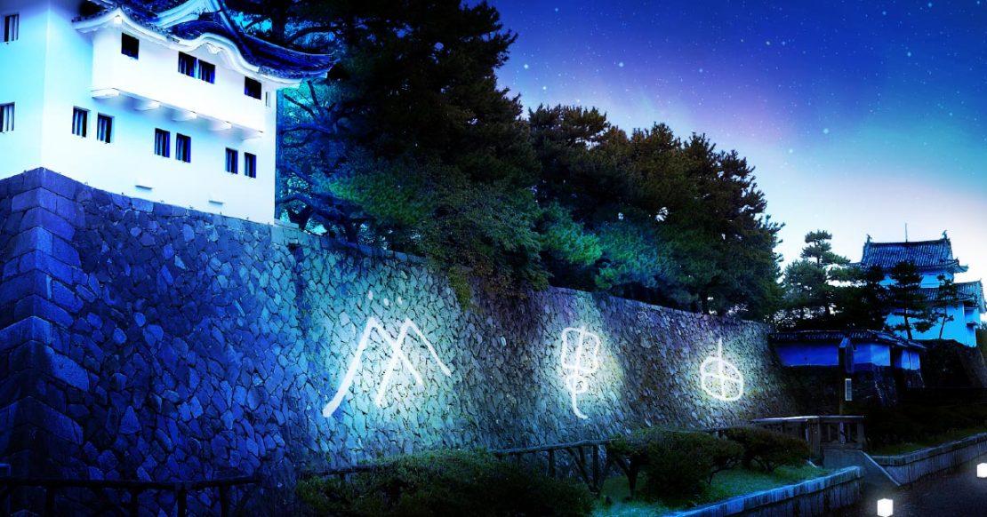 名古屋のシンボルが華やかに変身!「名古屋城夜会 by1→10」で光の演出とあったか料理を楽しむ - efd736fc4b365e4f4f9a32cb57cd4288 1110x582