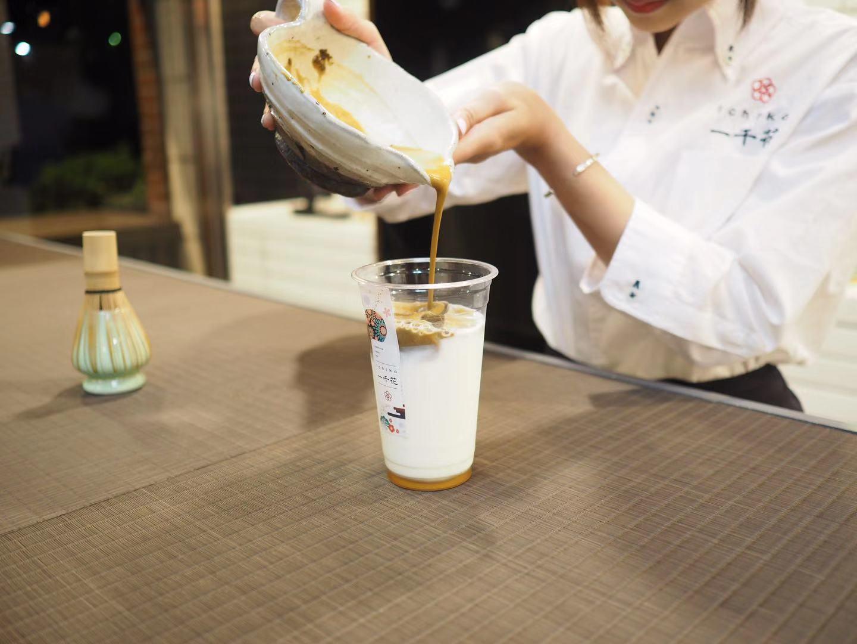 本格的な日本茶をカジュアルに楽しむ。原宿で人気の日本茶専門店「一千花(いちか)」が名古屋栄に登場! - ichika4