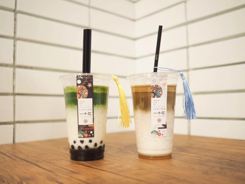 本格的な日本茶をカジュアルに楽しむ。原宿で人気の日本茶専門店「一千花(いちか)」が名古屋栄に登場! - ichika5