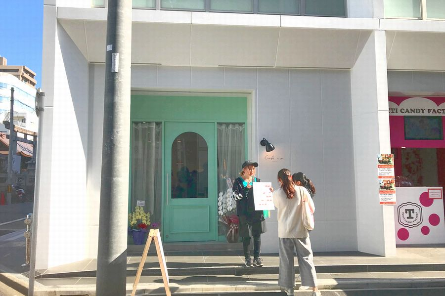 持ち運びたくなるかわいさ!ボトルドリンクの人気店「Cafe no.(カフェ・ナンバー)」が名古屋に登場 - kbn 4