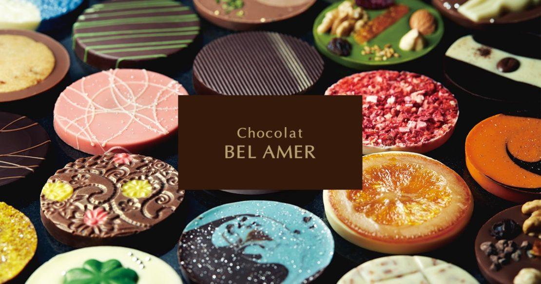 """今年のクリスマスは""""リュクス""""なショコラをいかが?ショコラ専門店「ベルアメール」から期間限定でクリスマスギフト誕生!"""