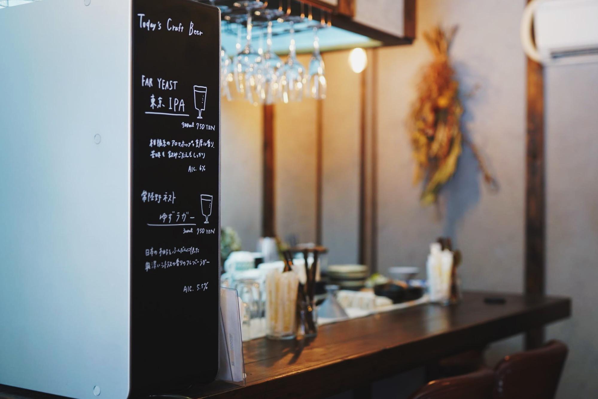 「ちゃんとしたくない日」の拠りどころ。『菓酒店jira』で過ごす、大人贅沢なひととき - photo1