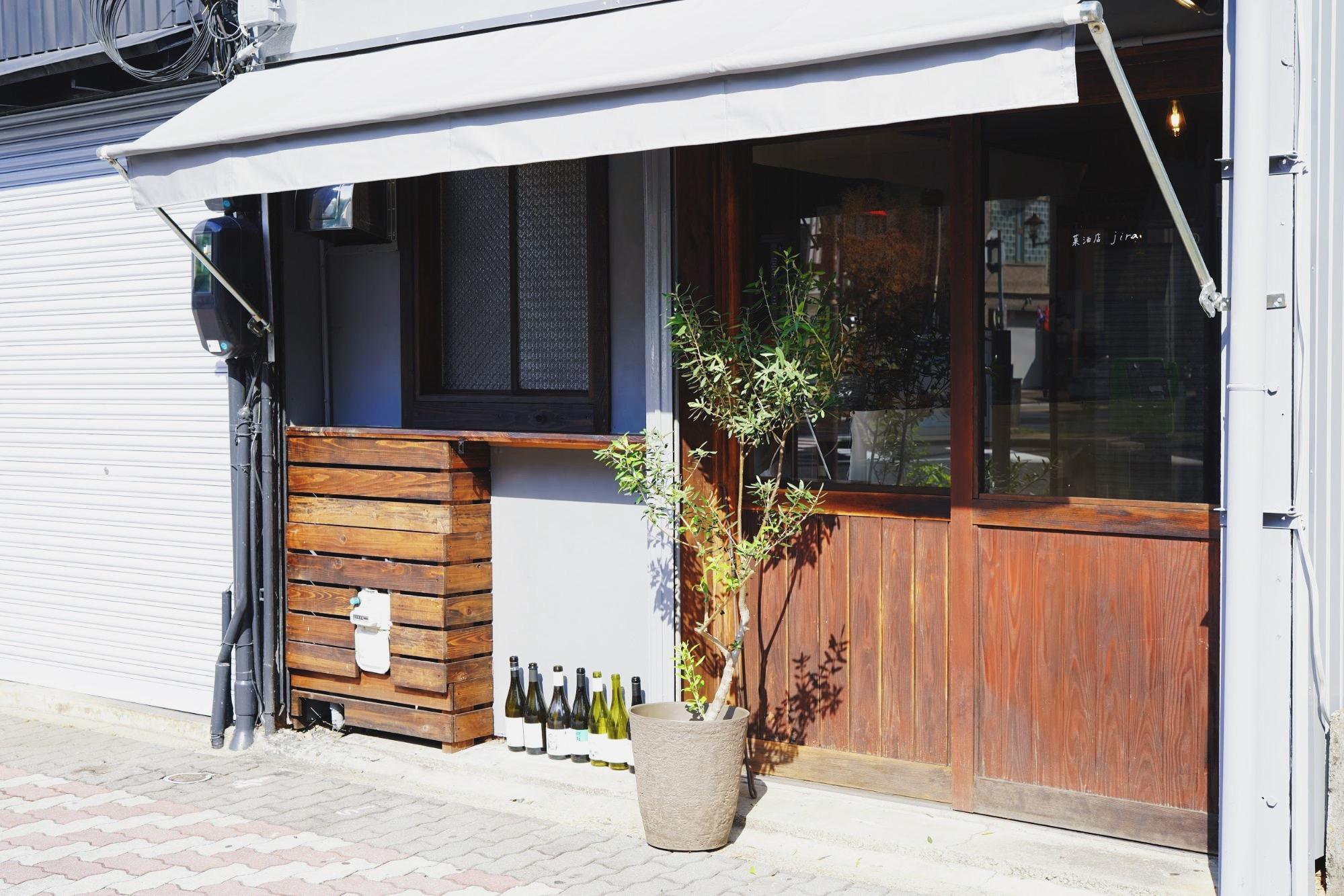 「ちゃんとしたくない日」の拠りどころ。『菓酒店jira』で過ごす、大人贅沢なひととき - photo6 1