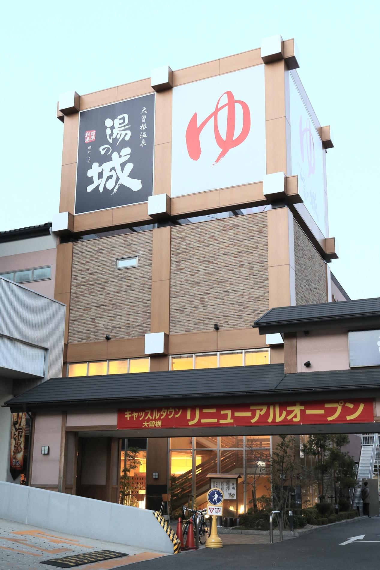 【決定版】名古屋のおすすめ穴場スポット〜絶品モーニングから隠れ家バーまで〜 - CU6T36701