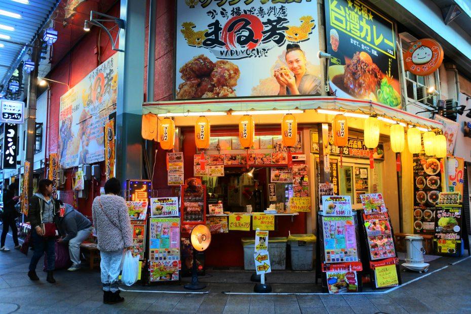 【決定版】名古屋のおすすめ穴場スポット〜絶品モーニングから隠れ家バーまで〜 - DSC 0504 930x620