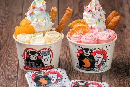 ロールアイス専門店が、くまモンとコラボ!とびきり可愛いアイスは12月末までの限定販売