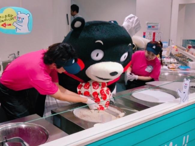 ロールアイス専門店が、くまモンとコラボ!とびきり可愛いアイスは12月末までの限定販売 - d34651 69 731503 6