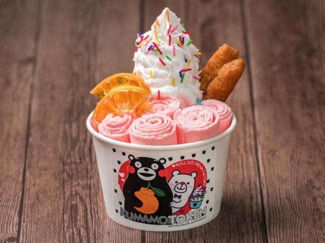 ロールアイス専門店が、くまモンとコラボ!とびきり可愛いアイスは12月末までの限定販売 - d34651 69 781551 2