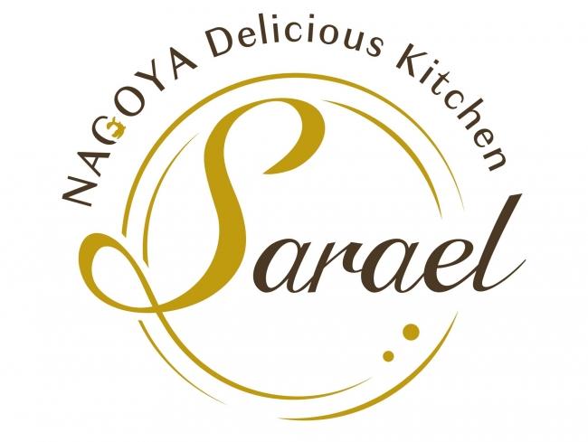 名古屋飯がお腹いっぱい楽しめる!ビュッフェ「サラエル」が栄にオープン - d44410 55 791136 4