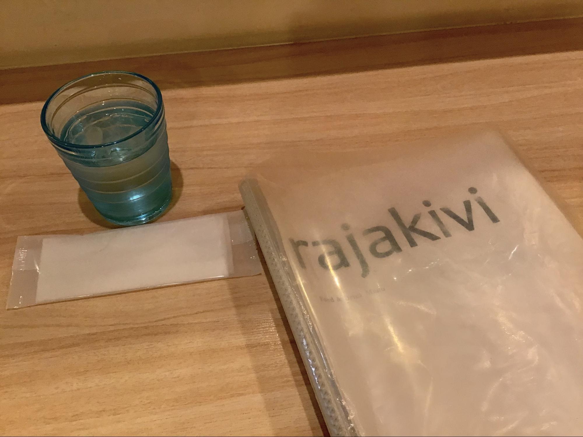 北欧の風が香るカフェ『rajakivi』の扉を開けに - image1